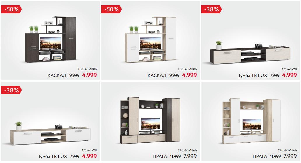Компактные стенки в Много Мебели