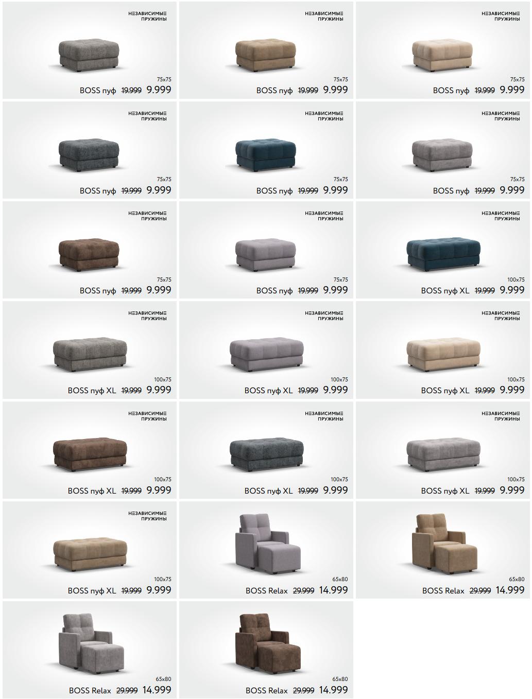 Кресла и пуфы в Много Мебели