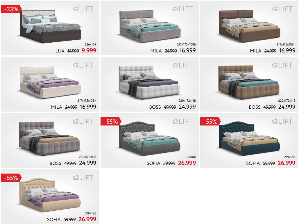 Кровати с подъемным механизмом в Много Мебели