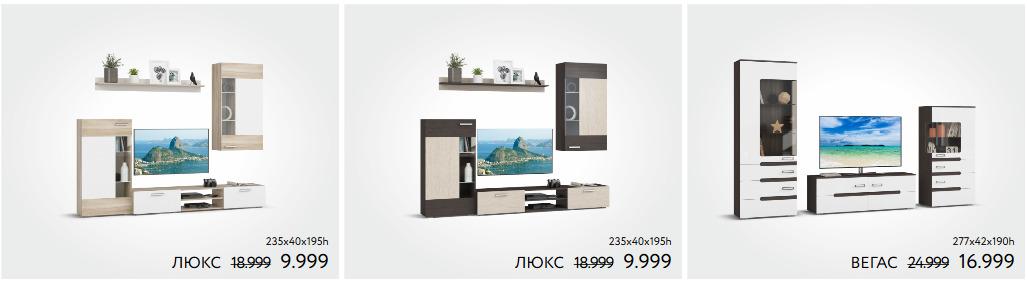 Модульные стенки в Много Мебели