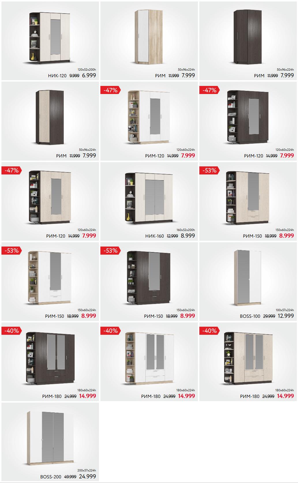 Распашные шкафы в Много Мебели